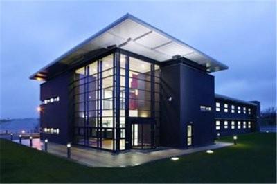 Rubicon Centre, Cork Institute of Technology, Cork